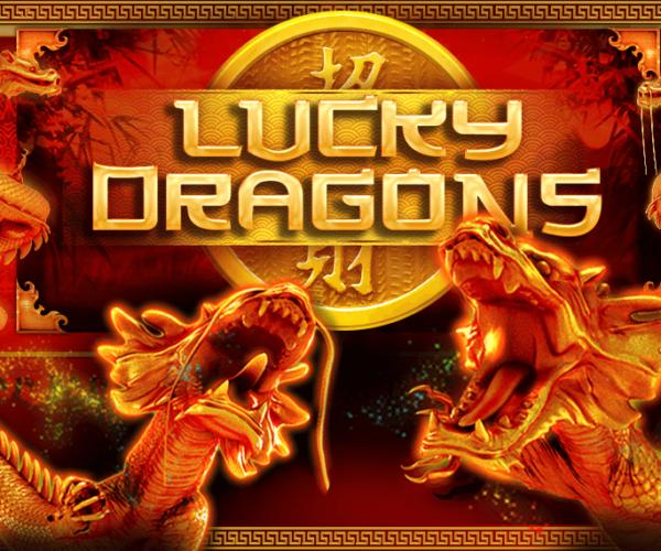 สล็อต Lucky Dragons ขึ้นชื่อบนเว็บไซต์ คาสิโนออนไลน์ ต้องลอง!!