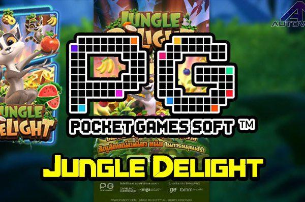 สัตว์ป่าพารวย สล็อต JUNGLE เกมคาสิโนออนไลน์ ที่พร้อมแจกโชคใหญ่ให้คุณ
